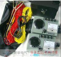 ZC29B-1接地电阻测试仪 ZC29B-1