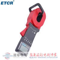 ETCR2000A钳形接地电阻测试仪 ETCR2000A