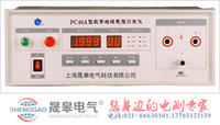 PC40A数字绝缘电阻测试仪 PC40A