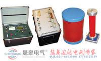 KD-3000调频串联谐振交流耐压试验装置 KD-3000