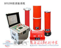 KD-3000电缆谐振耐压试验装置 KD-3000