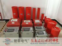 SG高压谐振试验装置 SG