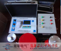 KD-3000高压串联谐振试验装置 KD-3000