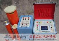 TPCXZ变电站电器设备交流变频串联谐振耐压装置 TPCXZ