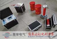 TPCXZ发电机工频谐振交流耐压试验装置 TPCXZ
