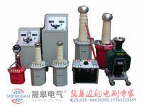 油浸式试验变压器控制台 上海