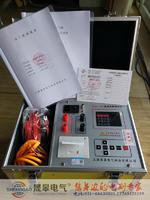 变压器直流电阻测试仪厂家 20A