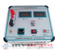 HLDZ-I开关回路电阻测试仪 HLDZ-I