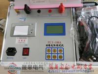 HLY-100A开关接触电阻测试仪(彩屏) HLY-100A