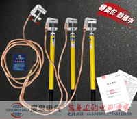 FDB-10KV携带型高压短路接地线 FDB-10型