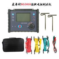 防雷接地电阻测试仪,防雷检测设备 SG3010