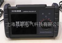 防雷检测专用标准电阻 检测设备 SHSG90