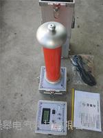 FRC-200KV阻容高压测量分压器