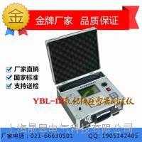 抗干扰氧化锌避雷器带电测试仪 YBL-III