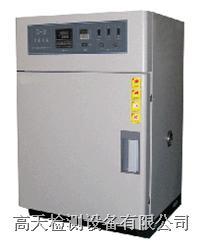 恒溫干燥試驗箱 GT-TG-138G