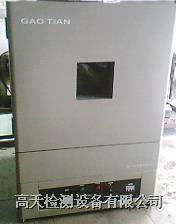干燥試驗箱 精密老化試驗箱 干燥箱 GT-TL