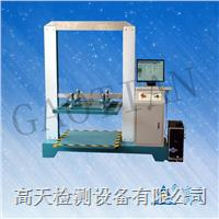纸箱抗压试验机|纸箱堆码试验机 GT-KY