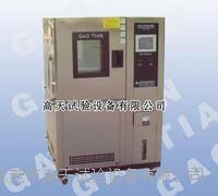 大量現貨供應恒溫恒濕試驗箱 GT-TH-S-80G.Z.D