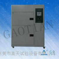 二箱式高低溫衝擊試驗箱 GT-TC-100