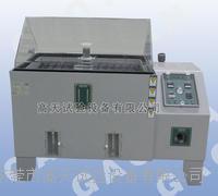 90型鹽霧試驗箱 GT-Y-90