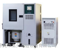 三综合雷竞技下载 GT-TH-SZ-1000L