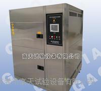 蚌埠三箱式高低溫衝擊試驗箱 GT-TC-100