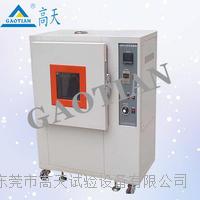 塑胶老化雷竞技下载 GT-SJ-150