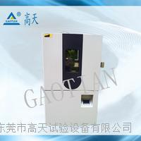 帶測試門型恒溫恒濕試驗箱 GT-TH-S-408G.Z.D