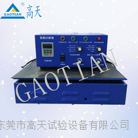 电磁式吸合六向振动测试台 GT-F