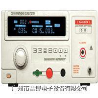 醫用電阻測試儀|長盛醫用接地電阻測試儀CS2678Y