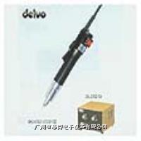 螺絲批DLV7321-BMN達威電動螺絲刀