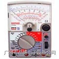 指針萬用表|日本SANWA三和萬用表CX506A