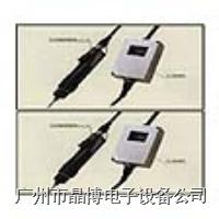 電動螺絲批|日本DELVO達威電動螺絲刀DLV5820HC