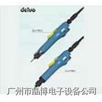 電動螺絲批|DLV7810-EMZ