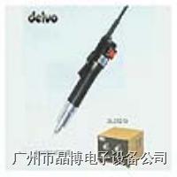電動螺絲批|DELVO達威電動螺絲刀DLV7329-BMN