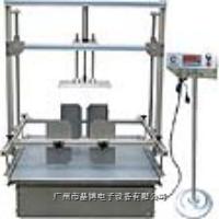 模擬運輸振動臺MZ100-01