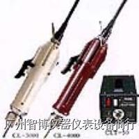 電動螺絲刀|日本HIOS電動螺絲刀CL-3000