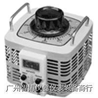 調壓器|三科調壓器|單相調壓器TD(S)GC2