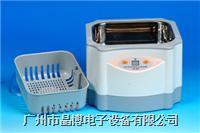 晶博VGT-1300超聲波清洗劑