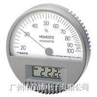 HIGHEST II溫濕度計|日本SATO佐藤室內溫濕度計7542-00