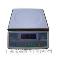 電子計重秤|臺灣佰倫斯電子計重稱BWSS-30 BWSS-30