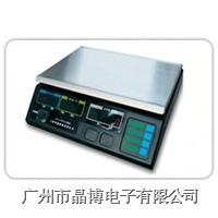 電子秤|電子計數秤|上海華德電子計秤ACS-6 ACS-6