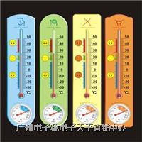 溫濕度計|室內溫濕度計G337