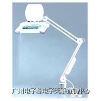 臺灣SK夾臺式放大鏡8609