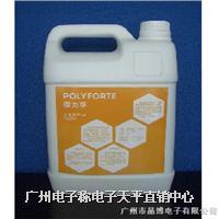 防靜電液|葆力孚P2008防靜電液