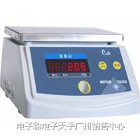 防水電子秤|梅特勒防水電子天平CUB-7.5 CUB-7.5