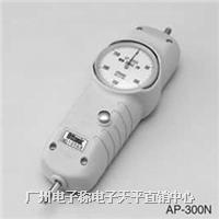 推拉力計|日本ATTONIC 推拉力計AP-30