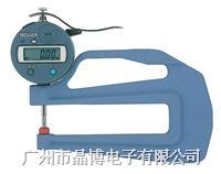 SMD-550S測厚表SMD-550S測厚規