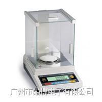 電子天平 美國華志電子天平PXT-JA系列 PXT-JA500