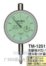 日本得樂(TECLOCK) 千分表TM-1251
